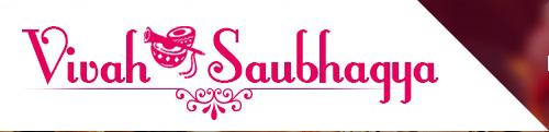 Vivah Saubhagya Logo